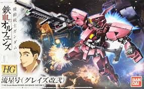 Ryusei-Go - Graze Custom II - Gundam BARBATOS - 1/144 HG - Model Kit - Bandai