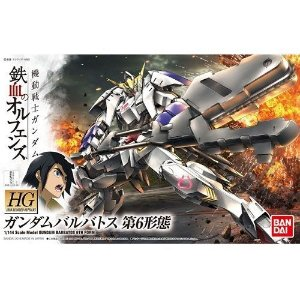 Gundam Barbatos - 6th Form 1/144 HG - Model Kit - Bandai