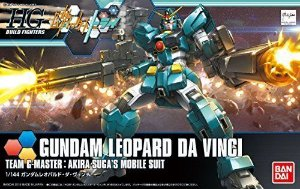 Bandai HGBF Gundam Build Fighters Leopard da Vinci #042 1/144 Model Kit