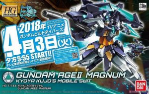 Bandai HGDV Gundam Age II Magnum 1/144 Model Kit