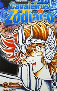 Cavaleiros do Zodíaco #14 Edit Conrad