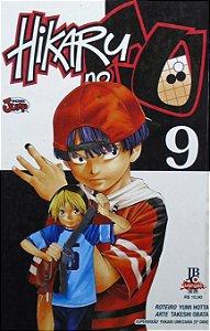 Hikaru no Go #9 Edit JBC
