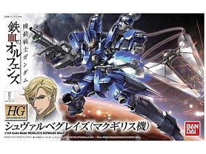 Bandai HG Gundam Mcgillis´s Schwalbe Graze #003 1/144 Model Kit