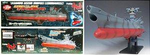 Taito Patrulha Estelar Yamato 2220 Super Mechanics 1/590