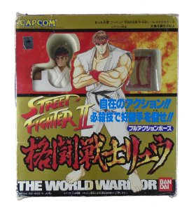 Bandai Capcom Street Fighter 2 The World Warrior Ryu Figure Vintage