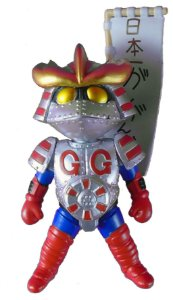 Banpresto WCF Kamen Rider Gan Gan G