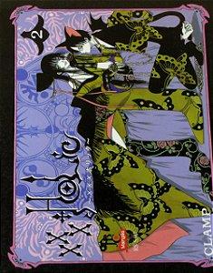 XXX Holic #02 Clamp JBC