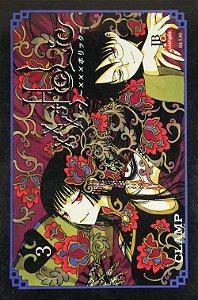 XXX Holic #03 Clamp JBC
