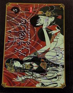 XXX Holic #05 Clamp JBC