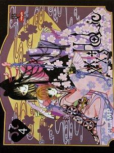 XXX Holic #04 Clamp JBC
