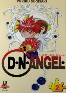 D.N. Angel #2 JBC