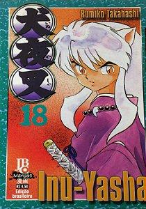 Inu-Yasha #18 Editora JBC