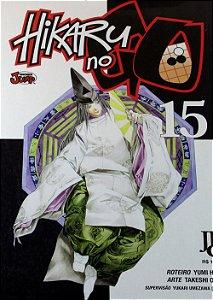 Hikaru no Go #15 Edit JBC