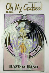 Oh My Goddess! #15 Dark Horse Importado