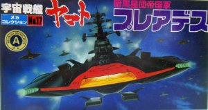 Star Blazers Space Battleship Yamato Mecha Collection 17 Pleiades Model Kit