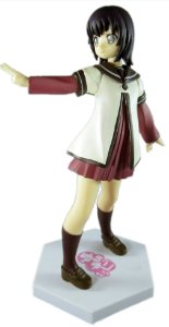 Sega Yuru Yuri ♪♪ Yui Funami HG Figure 17 Cm Loose