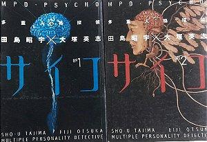 MPD Psycho #1 e #2 - Ed. Panini