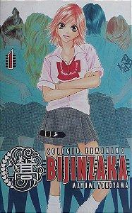 Colégio Feminino Bijinzaka #1 - Ed. Panini