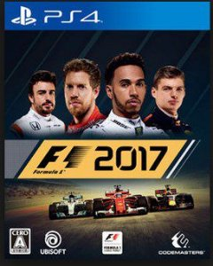F1 2017 PS4 PSN Mídia Digital