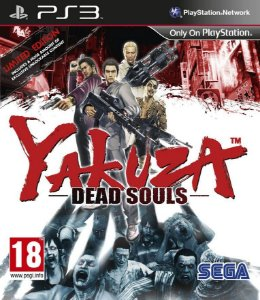 Yakuza Dead Souls PS3 PSN MÍDIA DIGITAL