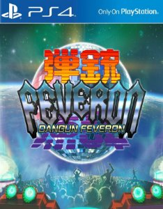 Dangun Feveron PS4 PSN Mídia Digital