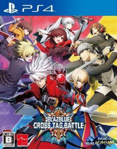 BlazBlue Cross Tag Battle PS4 PSN Mídia Digital