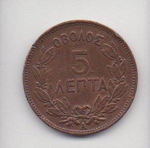 Moeda de 5 Lepta 1882 - Grécia
