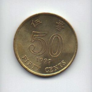 Moeda de 50 cents de 1997 Hong Kong