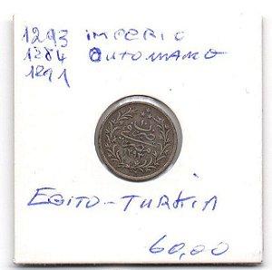 Moeda do Egito Otomano 1891 - 1 Qirsh