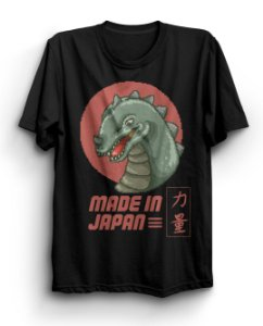 Camiseta Básica Made In Japan