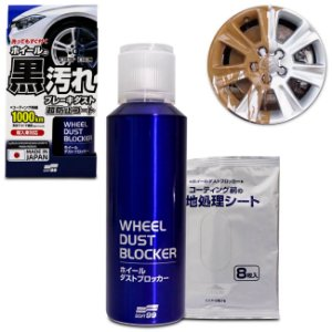 Wheel Dust Blocker Repelente para Rodas - Soft99