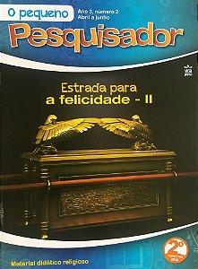 LIÇÃO PEQUENO PESQUISADOR - 2018 - 4TRIM