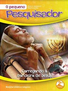 LIÇÃO PEQUENO PESQUISADOR 2T - 2021 (ANO2-N2)