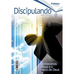 REVISTA DISCIPULANDO PROFESSOR (01) CPAD