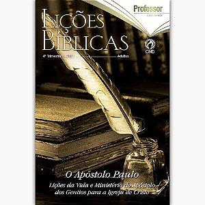 REVISTA CPAD LIÇÕES BÍBLICAS PROFESSOR CAPA DURA 4o TRIMESTRE/2021