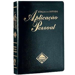 BÍBLIA DE ESTUDO APLICAÇÃO PESSOAL