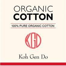 1 Pad - Organic Cotton Koh Gen Do
