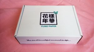 YUME IN THE BOX - The most beautiful moment in life