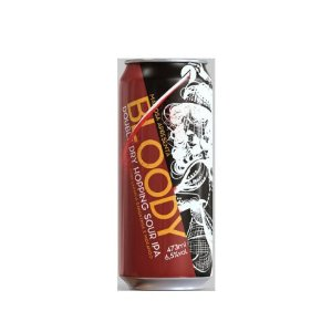 Cerveja Mafiosa Bloody Sour IPA C/ Laranja Sangrenta e Morango Lata - 473ml
