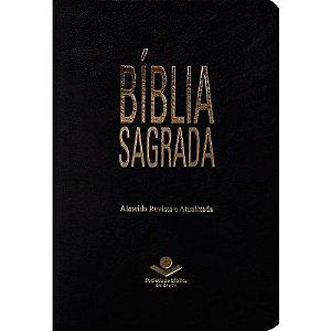 Bíblia Sagrada | Almeida Revista e Atualizada | Média | Capa Sintética | Preto Nobre