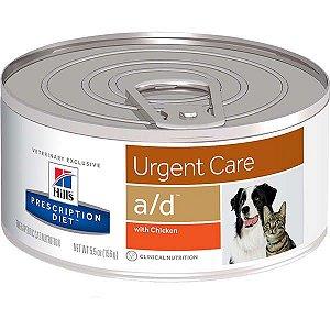 Ração Úmida Hills Canine/Feline Prescription Diet A/D Lata para Cães e Gatos em Recuperação - 156g