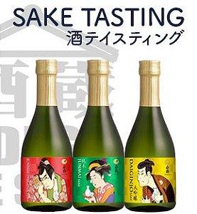 SAKE TASTING Hakutsuru UKIYOE LABEL 300ml cada