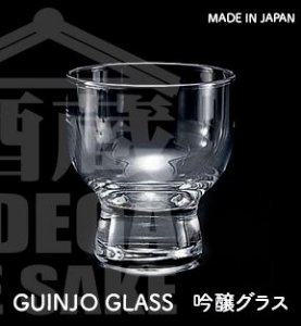 Copo de Sake GUINJO GLASS Made in Japan 80ml