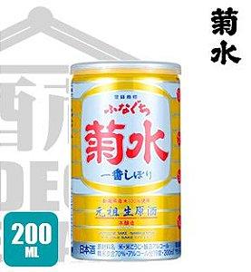 Sake Kikusui FUNAGUCHI Genshu Ichiban Shibori 200ml