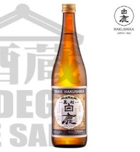 Sake HAKUSHIKA Josen Kuromatsu 720ml