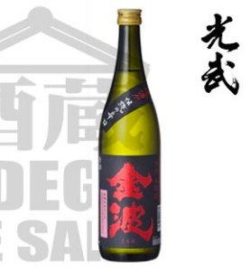 Sake KINPA Tokubetsu Honjouzou Seco 720ml