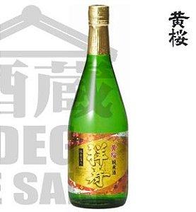 Sake KIZAKURA GOLD Junmai 720ml