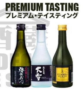 TASTING Sake Premium 300ml