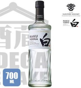 Vodka Suntory HAKU Craft Vodka 700ml