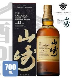 Whisky Suntory YAMAZAKI Single Malt 12 ANOS  700ml